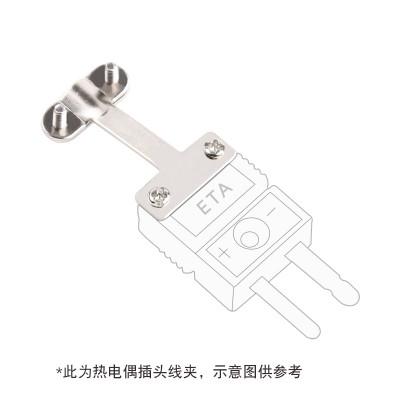 ETA1071 热电偶连接器线夹